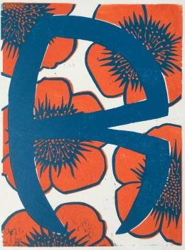 """R"", woodcut print, 2017"